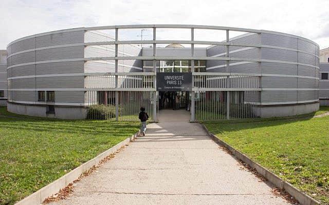 הכניסה לאוניברסיטת פריז 13 בצרפת, שם נפגעה הסטודנטית, לדבריה, מהטרדות אנטישמיות על-ידי סטודנטים אחרים (צילום: באדיבות פריז 13)