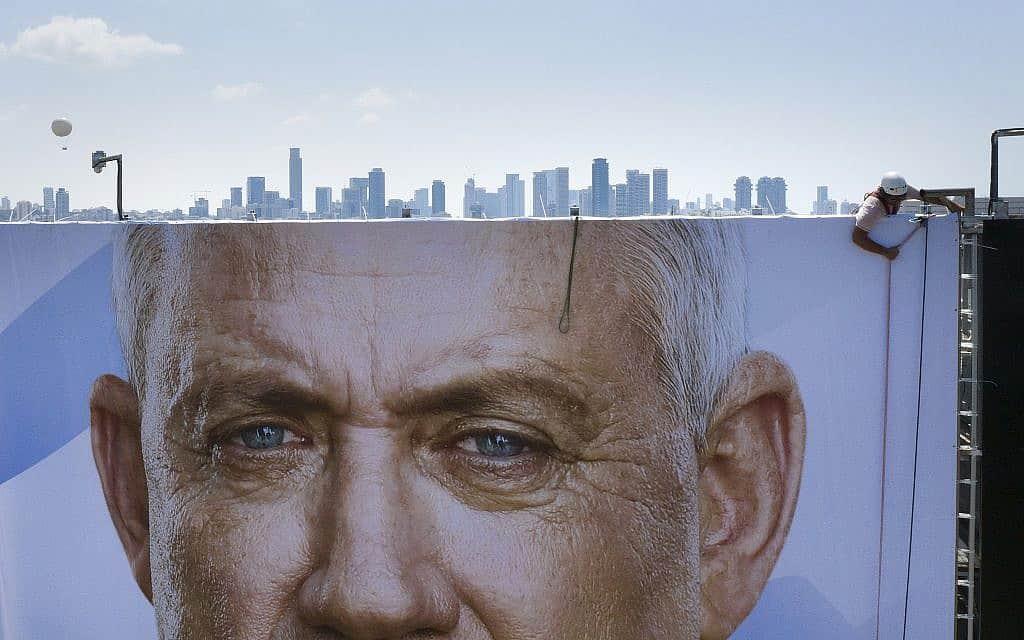 קמפיין כחול לבן בראשות בני גנץ, ספטמבר 2019 (צילום: AP Photo/Oded Balilty)