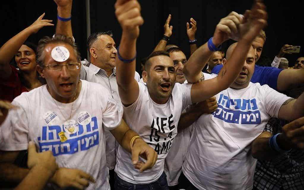 פעילי ליכוד בליל הבחירות, ספטמבר 2019 (צילום: AP Photo/Ariel Schalit)