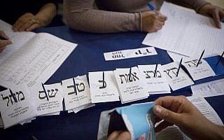 ספירות הקולות בקלפיות (צילום: Miriam Alster/FLASH90)