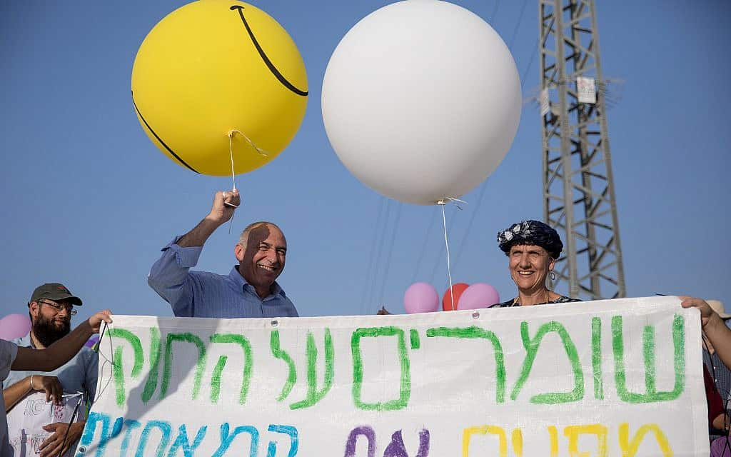 F170827YS26 (צילום: Yonatan Sindel/Flash90)