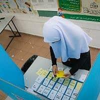 הצבעה במגזר הערבי (צילום: Roy Alima/Flash90)