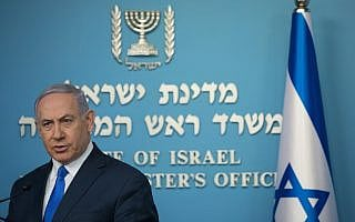 בנימין נתניהו במשרד ראש הממשלה (צילום: נועם רבקין פנטון/פלאש90)