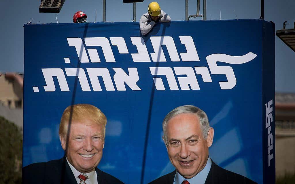 פועלים תולים כרזת בחירות של הליכוד, המראה את בנימין נתניהו ודונלד טראמפ, בירושלים, ב-4 בספטמבר 2019 (צילום: יונתן סינדל/פלאש90)