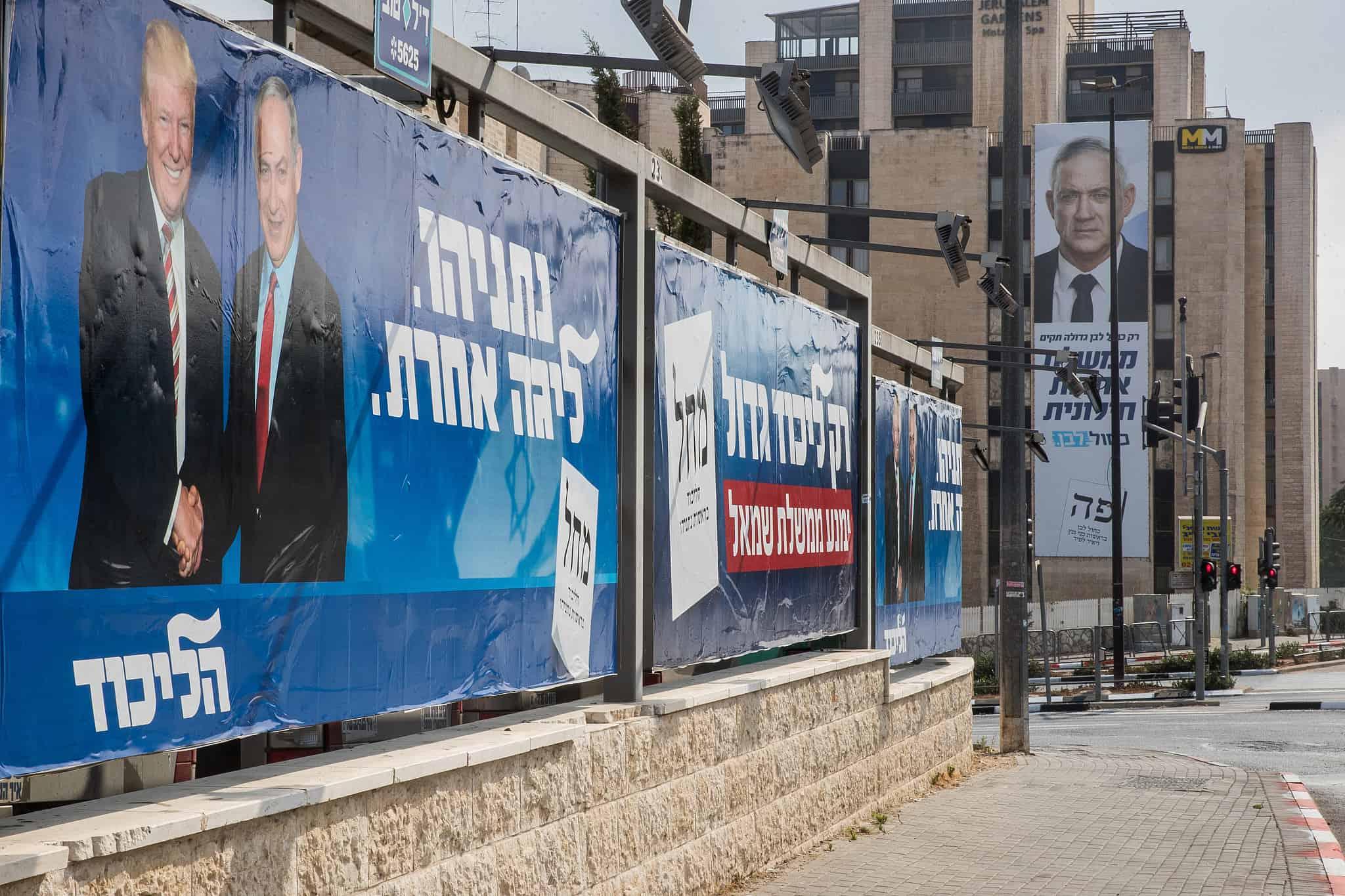 שלטי בחירות בירושלים ב-14 בספטמבר 2019 (צילום: יונתן סינדל/פלאש90)