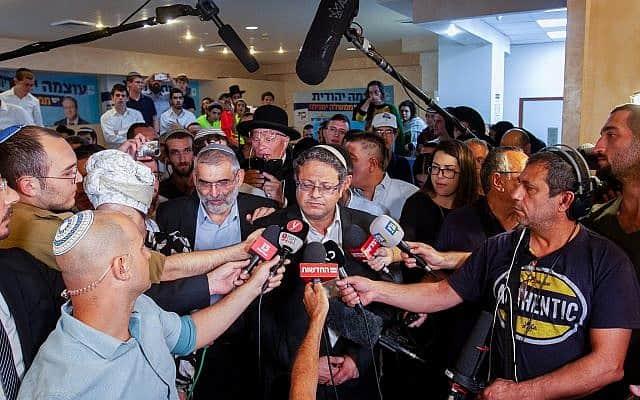 איתמר בן גביר ועוצמה יהודית בליל הבחירות (צילום: פלאש 90)