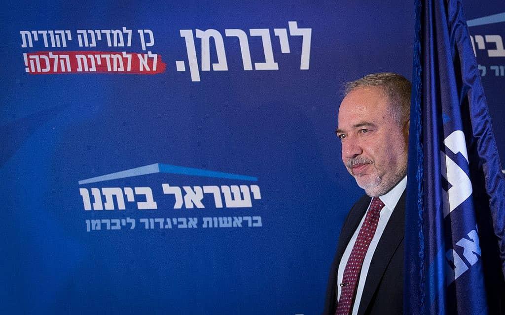 אביגדור ליברמן עולה לבמה לאחר היוודע תוצאות המדגמים ב-17 בספטמבר 2019 (צילום: יונתן סינדל/פלאש90)