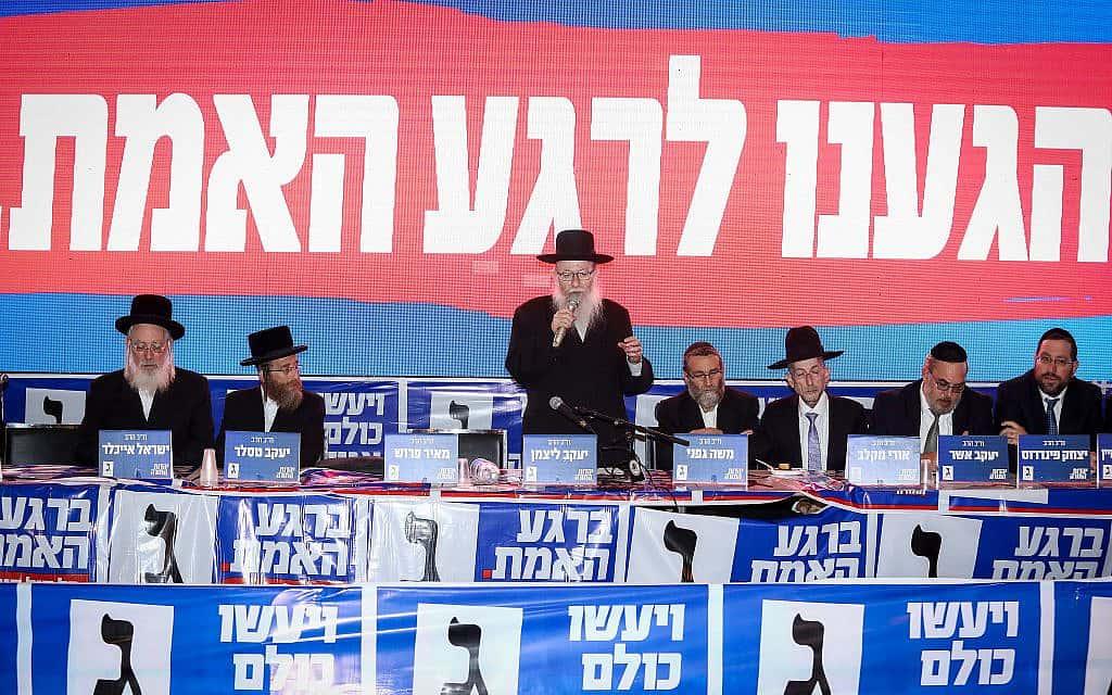 יעקב ליצמן במטה יהדות התורה, עם היוודע תוצאות המדגמים ב-17 בספטמבר 2019 (צילום: שלומי כהן/פלאש90)