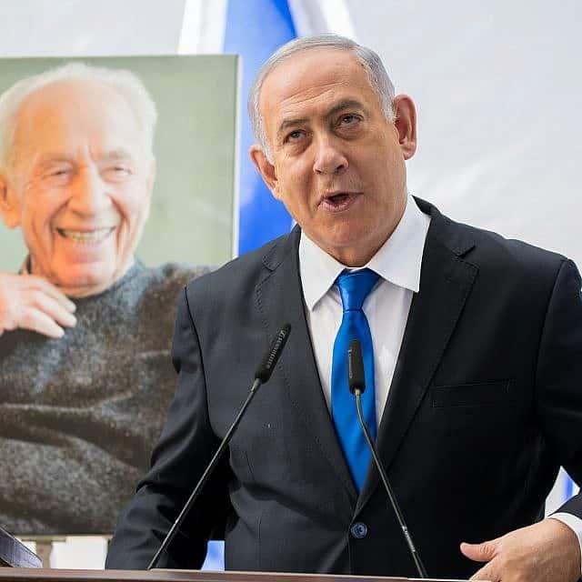 בנימין נתניהו באזכרה של שמעון פרס, ספטמבר 2019 (צילום: Yonatan Sindel/Flash90)