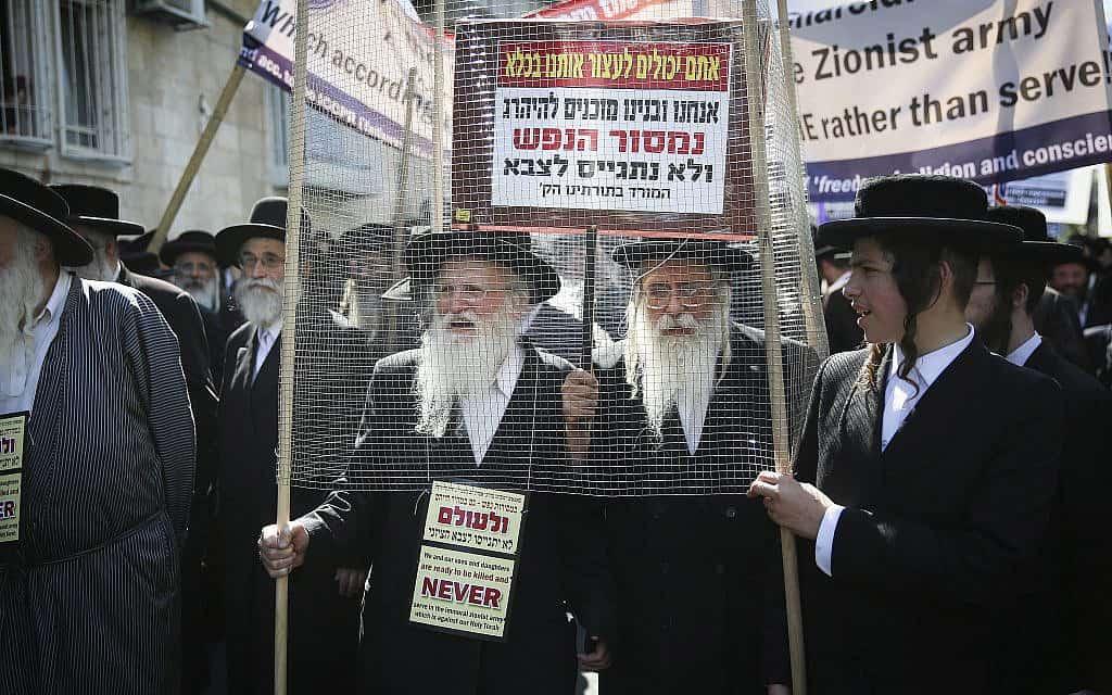 הפגנות חרדים נגד הגיוס (צילום: Flash90)