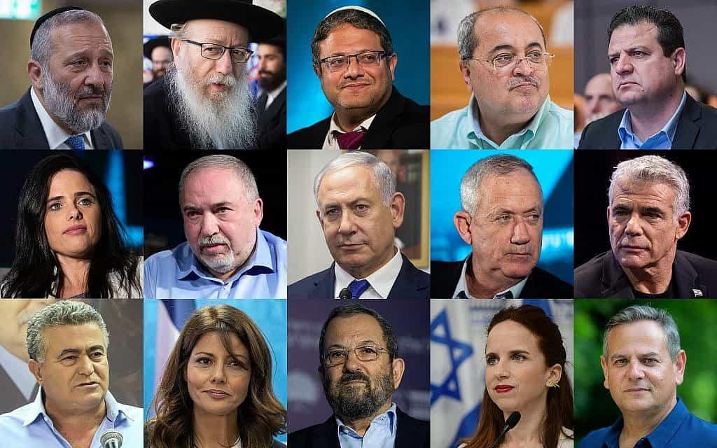 מונטז' של הפוליטיקאים המובילים בבחירות של 17 בספטמבר (צילום: פלאש 90)