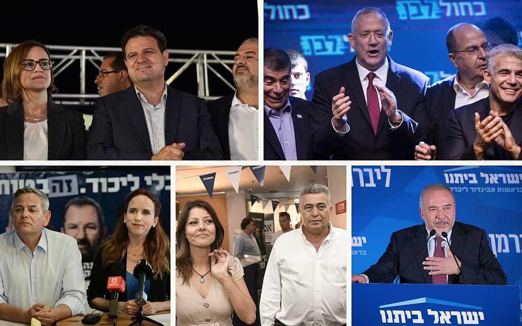 כחול-לבן, ישראל ביתנו, העבודה, המחנה הדמוקרטי והרשימה המשותפת: קואליציה אפשרית? (צילום: פלאש90)