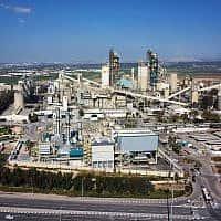 """מפעל נשר ברמלה (צילום: יח""""צ)"""