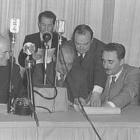 טקס החתימה על מגילת העצמאות (צילום: SHERSHEL-FRANK)