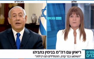 ראש הממשלה בנימין נתניהו מרואיין על ידי רינה מצליח בערוץ 12, 14 בספטמבר 2019. (צילום: ערוץ 12, צילום מסך)