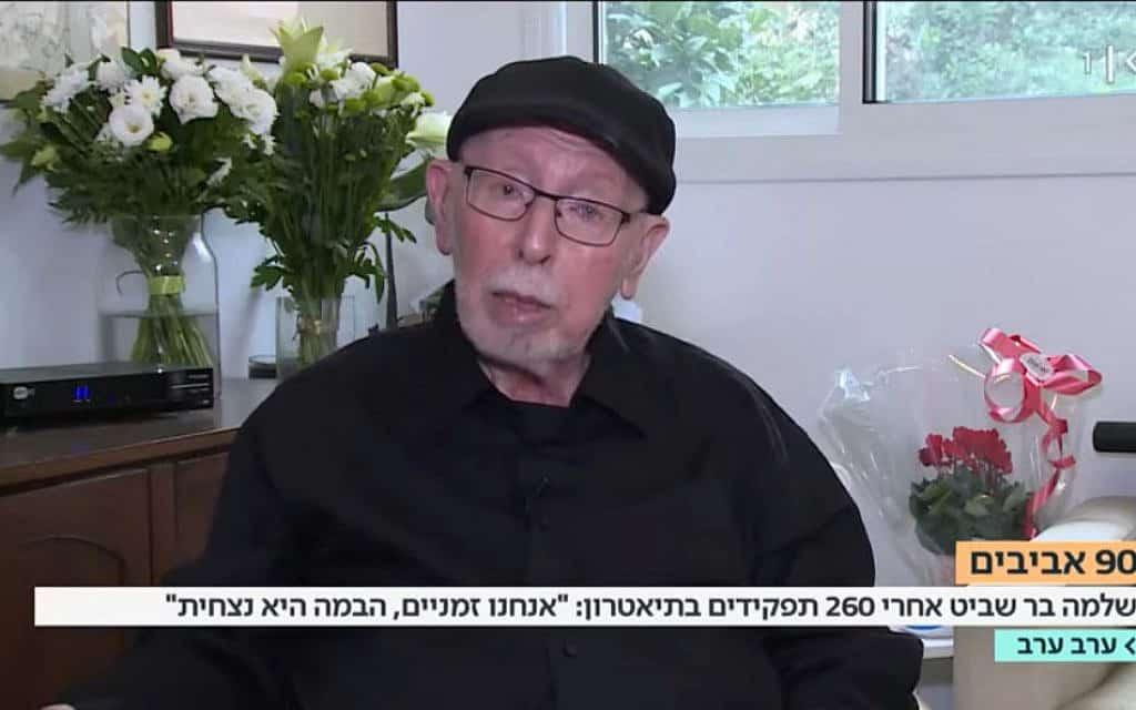 """שלמה בר שביט בראיון ל""""כאן"""", צילום מסך"""