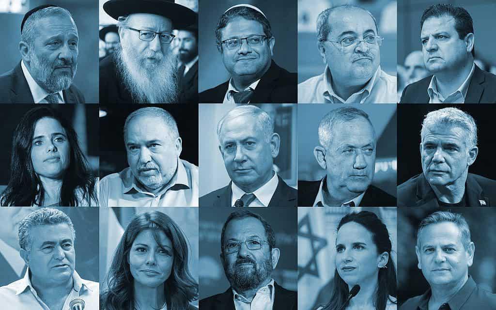 סיקור הבחירות לכנסת ה-22 בזמן ישראל (צילום: פלאש90/עיבוד מחשב)
