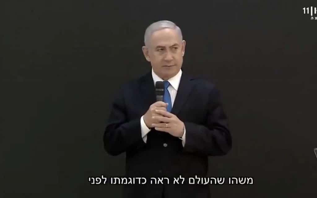 """חשיפת ארכיון הגרעין האירני על ידי בנימין נתניהו, צילום מסך מ""""כאן"""""""