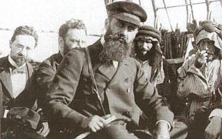 מתוך עטיפת ספרו של תיאודור הרצל, ״אלטנוילנד״ (צילום: הוצאת בבל)