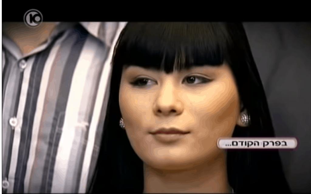 """ליסה מל בתוכנית הריאליטי """"היפה והחנון"""" ב-2008"""