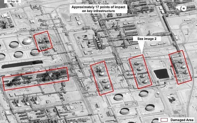 מפת התקיפה בסעודיה, הפגיעות באתר עיבוד הנפט באבקיק (צילום: U.S. government/Digital Globe via AP))
