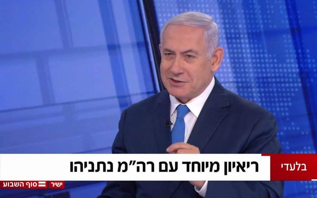 בנימין נתניהו בראיון בערוץ 12 לפני הבחירות באפריל 2019 (צילום: צילום מסך)