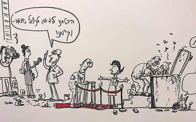 """איור: ניר מולד ועמוס אלנבוגן, מתוך תערוכת """"שליפות"""" במוזיאון הקומיקס"""