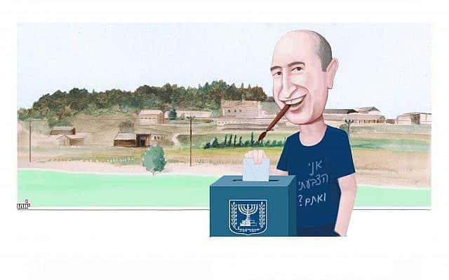 איור: יונתן שתיל, בלוגרים מצביעים