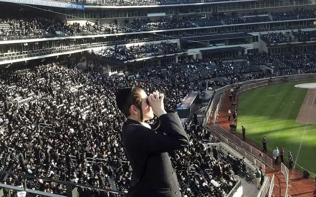 חרדים בארה״ב (צילום: AP)