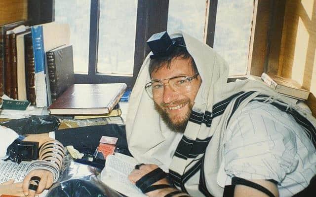 ישכה סמית' (יעקב) בתור תלמיד ומורה תורה צעיר בעיר העתיקה בירושלים בסוף שנות ה-80 ותחילת שנות ה-90 (צילום: Courtesy)