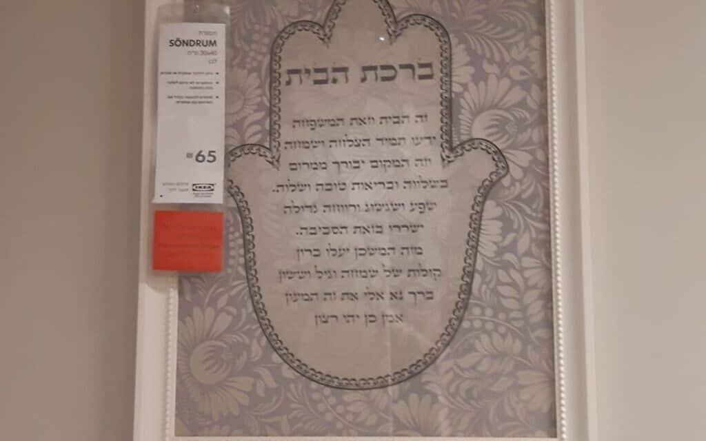 איקאה סניף ראשון לציון (צילום: אירה טולצ׳ין אימרגליק)