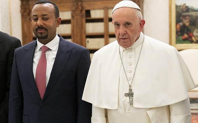 ראש ממשלת אתיופיה והאפיפיור. ינואר 2019 (צילום: AP Photo/Andrew Medichini, Pool))