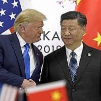 מלחמות סחר בין ארה״ב לסין (צילום: AP Photo/Susan Walsh, File)