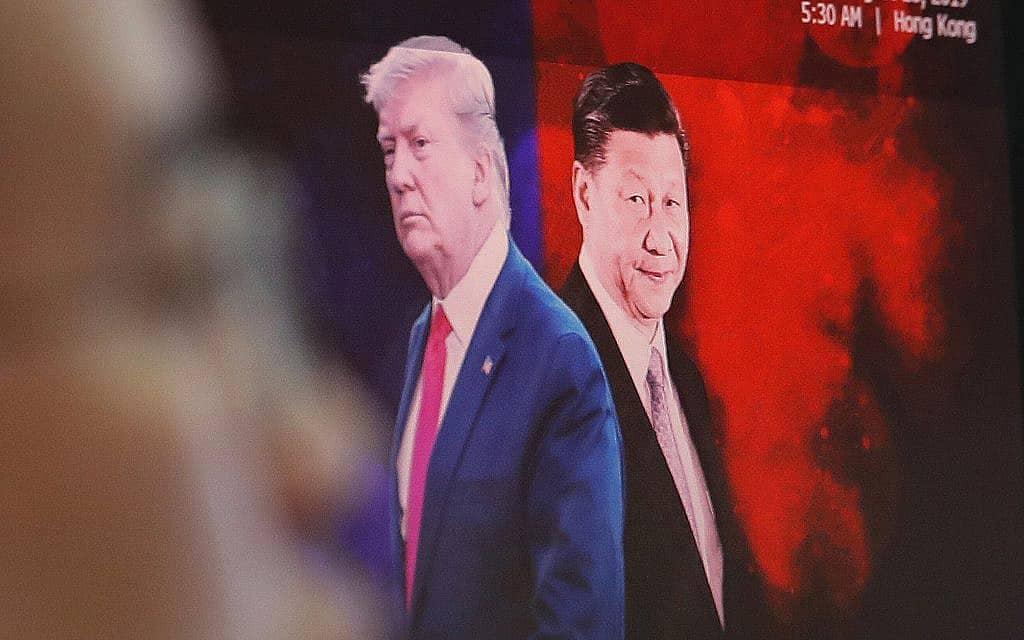 מלחמות סחר בין ארה״ב לסין (צילום: AP Photo/Ahn Young-joon, File)