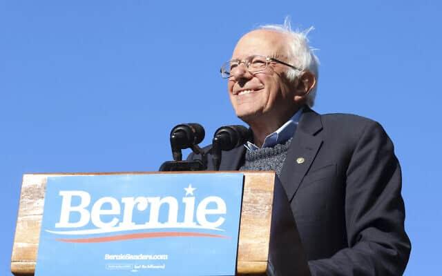 Bernie Sanders (צילום: Greg Allen/Invision/AP)