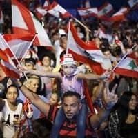 מחאה חברתית בלבנון, אוקטובר 2019 (צילום: AP Photo/Bilal Hussein)