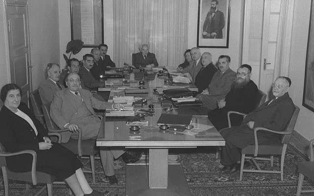 """שרי הממשלה הראשונה, 1.5.1949 (צילום: הוגו מנדלסון, לע""""מ)"""