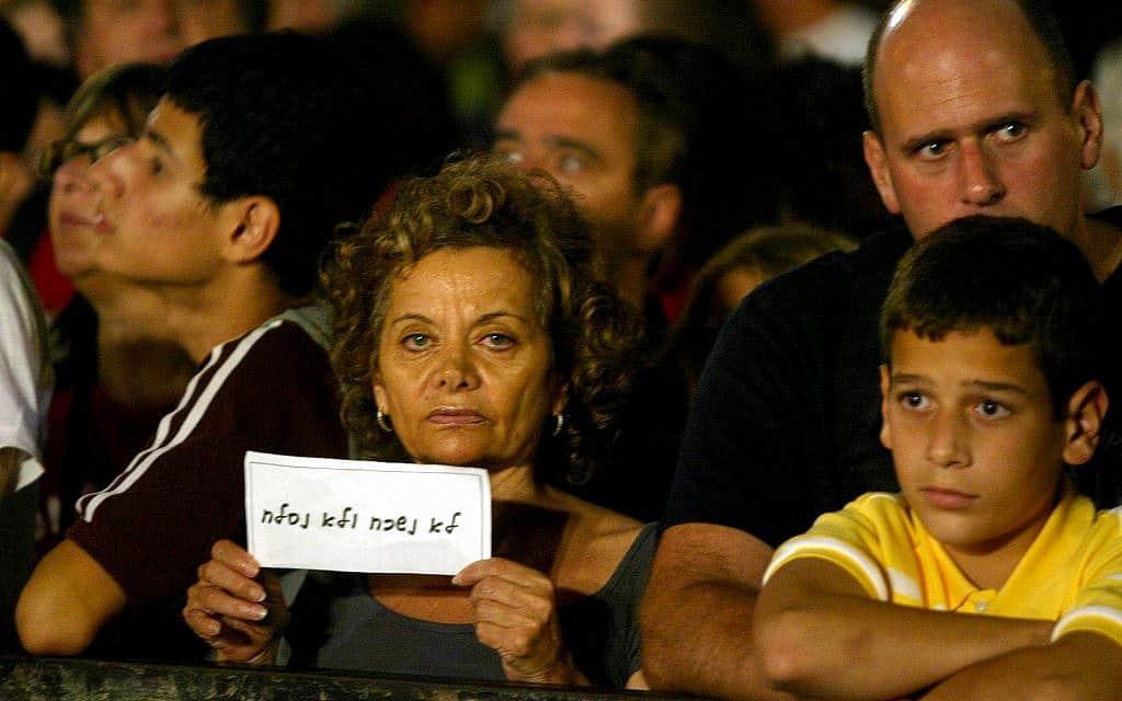 עצרת לזכרו של יצחק רבין, במלאת 12 שנים להירצחו (צילום: Roni shutzer /FLASH90)