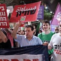 .איימן עודה בהפגנה נגד חוק הלאום (צילום: Tomer-Neuberg-Flash90)