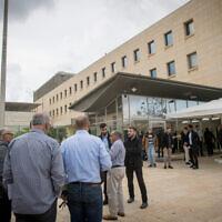 משרד החוץ בירושלים, ארכיון; למצולמים אין קשר לידיעה (צילום: יונתן זינדל, פלאש 90)