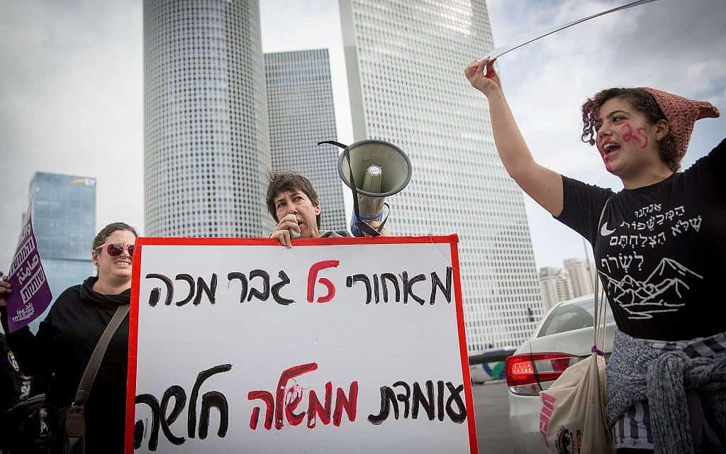 מחאה נגד אוזלת ידה של הממשלה במניעת רצח נשים (צילום: Miriam Alster/Flash90)