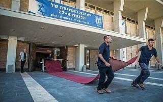 הכנות לישיבת הפתיחה של הכנסת ה-22, ב-3 באוקטובר 2019 (צילום: פלאש90)