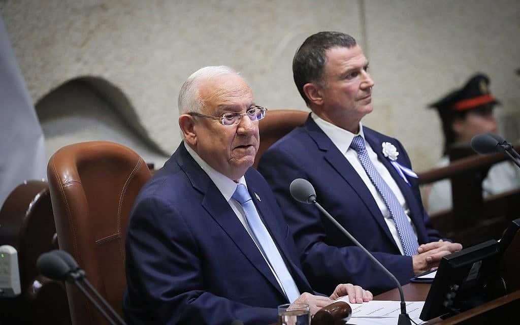 ראובן ריבלין ויולי אדלשטיין בטקס פתיחת הכנסת ה-22, ב-3 באוקטובר 2019 (צילום: הדס פרוש/פלאש90)