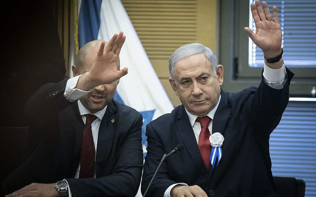 בנימין נתניהו ושר המשפטים אמיר אוחנה בפתיחת מושב הכנסת ה-22 (צילום: Hadas Parush/Flash90)