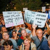 אלפים הפגינו בפתח תקווה נגד חקירות ראש הממשלה ובתמיכה בבנימין נתניהו, ב-29 באוקטובר 2019 (צילום: פלאש90)