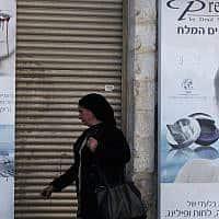 שלטי פרסומת מושחתים בירושלים (צילום: Yossi-Zamir-Flash90)