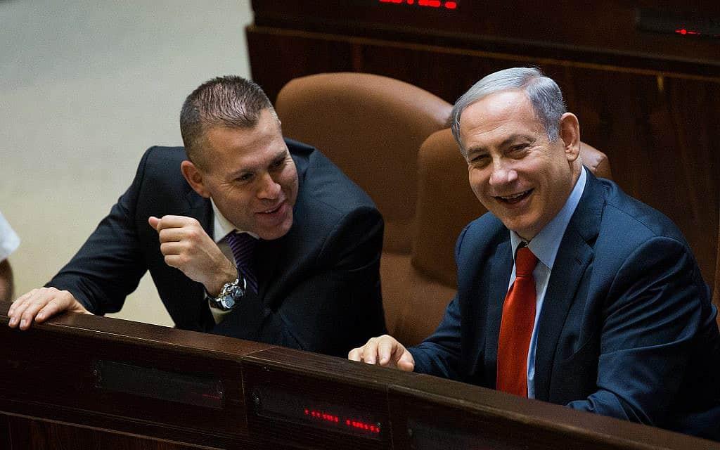 בנימין נתניהו וגלעד ארדן (צילום: Yonatan Sindel/Flash90)