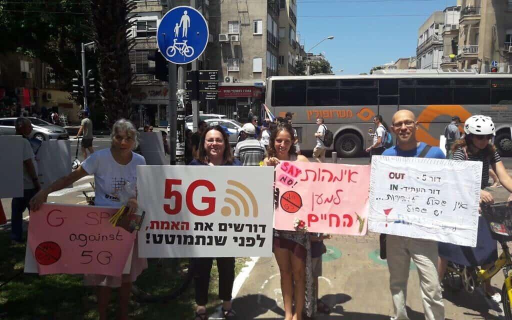 הפגנה נגד פריסת אנטנות מדור 5 (צילום: איריס בנדר)