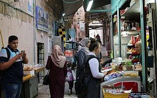 רחוב הדגל בירושלים יוצא ממעלה המדרשה ברובע המוסלמי של העיר העתיקה של העיר (צילום: שמואל בר-עם)