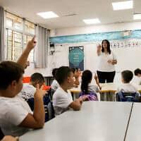 בית ספר יסודי בישראל (צילום: פלאש 90)